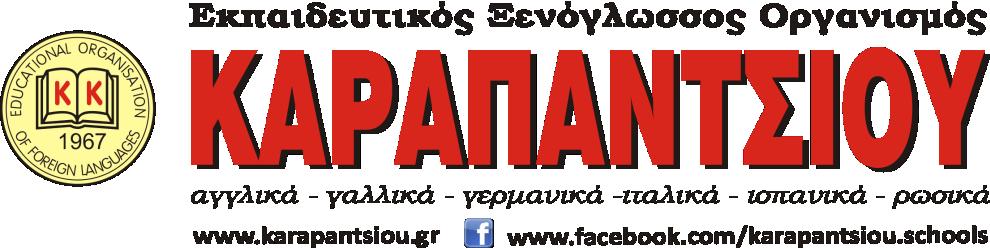 DIOS Logo